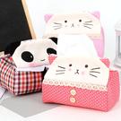可愛貓咪熊貓抽取式面紙套 面紙盒 (不挑...