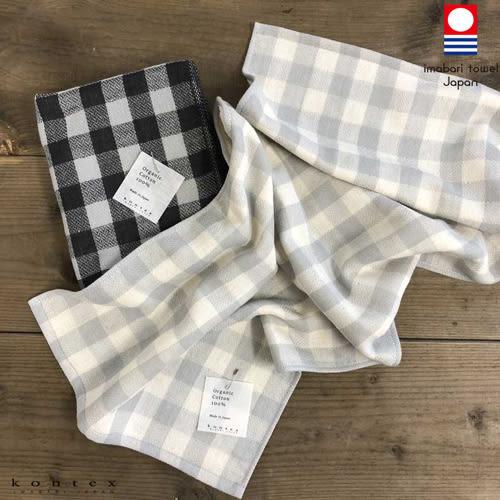【クロワッサン科羅沙】日本今治~Kontex 有機黑白格毛巾 33*80cm