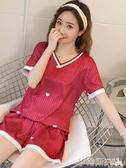 睡衣睡衣女夏季薄款冰絲短袖兩件套裝韓版甜美可愛女士春秋夏天家居服 伊蒂斯