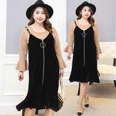 中大尺碼~兩件式荷葉邊立體剪裁長袖連衣裙(XL~4XL)