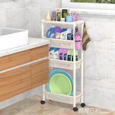 浴室置物架衛生間置地式落地洗澡間臉盆架夾縫收納架 露露日記
