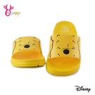 維尼兒童拖鞋 男童拖鞋 防水拖鞋 室內拖鞋 室外拖鞋 迪士尼 MIT台灣製 I5720#黃色◆奧森