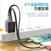 USB插頭鑫盾蘋果充電器iPhone6充電頭6s手機7p快充plus快速X蘋果8plus 曼莎時尚