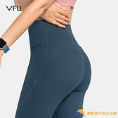 蜜桃臀胖子健身褲女緊身高腰收腹提臀健身房跑步運動大碼瑜伽褲