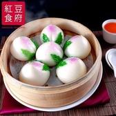 【南紡購物中心】紅豆食府SH.豆沙壽桃6顆入/包 (共兩包)