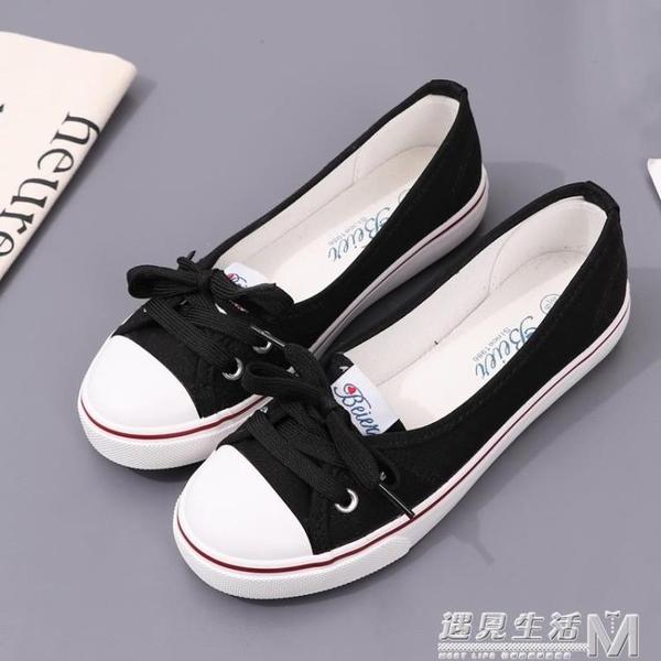学生平底布鞋低帮单鞋小白鞋浅口春夏帆布鞋女韩版休闲 遇見生活