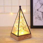 樹銀花燈創意夢幻北歐裝飾檯燈臥室床頭