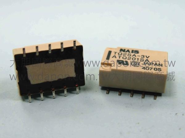 *大朋電子商城*NAIS TQ2SA-3V 繼電器Relay(5入)