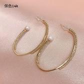 預購韓國飾品-大圓圈珠珍-耳環-保色14K-鋼針-05101-pipima