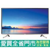(全新福利品)SAMPO聲寶49型LED4K聯網液晶顯示器_含視訊盒EM-49ZK21D含配送到府+標準安裝【愛買】