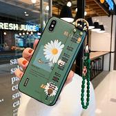 iPhoneX/XS Max/XS/XR 送掛珠 腕帶支架 手機殼 全包防摔保護套 軟殼全包 磨砂 浮雕 簡約創意 保護殼