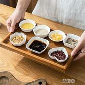 調味碟日式餐具調料甜品碟醬碟醋碟蘸料吐骨頭小碟子      艾維朵