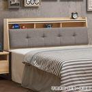 【森可家居】貝克6尺床頭 8ZX323-5 雙人加大 床頭箱 被櫥頭