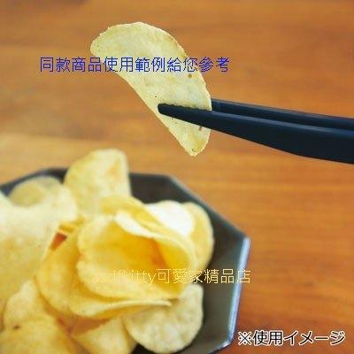 asdfkitty可愛家*SNOOPY史努比白色食物夾/料理夾/零食夾-夾洋芋片.零食-不沾手-裝飾便當-日本製