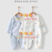 2件裝 嬰兒連體衣夏裝寶寶哈衣純棉衣服【淘嘟嘟】
