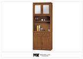 【MK億騰傢俱】BS315-01 帕賽羅柚木色2.7尺碗盤餐櫃組
