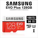 Samsung MicroSD EVO Plus 128G 100/90 平輸一年保 記憶卡 ★可刷卡★ 薪創數位