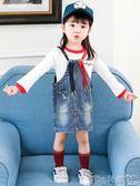 女童吊帶裙洋裝 小女童牛仔吊帶連身裙套裝女寶寶背帶裙子 寶貝計畫