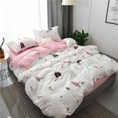 裸睡水洗棉四件套床單被套1.8m床上用品單人床學生被子宿舍三件套