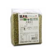 【DR.OKO】有機綠豆 500g/包