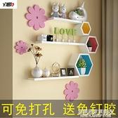 墻上置物架電視背景墻置物架創意格子裝飾架客廳墻面墻壁壁掛擱板 NMS名購新品