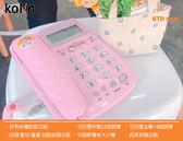 【歌林 KTP-506L】白色&粉色 可保留 可免持撥號 暫切 重撥 傳統市室內電話 有線電話 家用電話