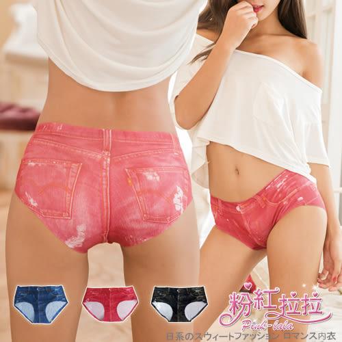 粉紅拉拉*3D仿真牛仔丹寧質感→走光也會超時尚,一片式/無痕內褲。三角小褲褲。三色