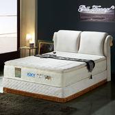 【姬梵妮】美姬之秘三線機能型獨立筒床墊☆單人3.5尺☆(台北門市可試躺)~Beauty