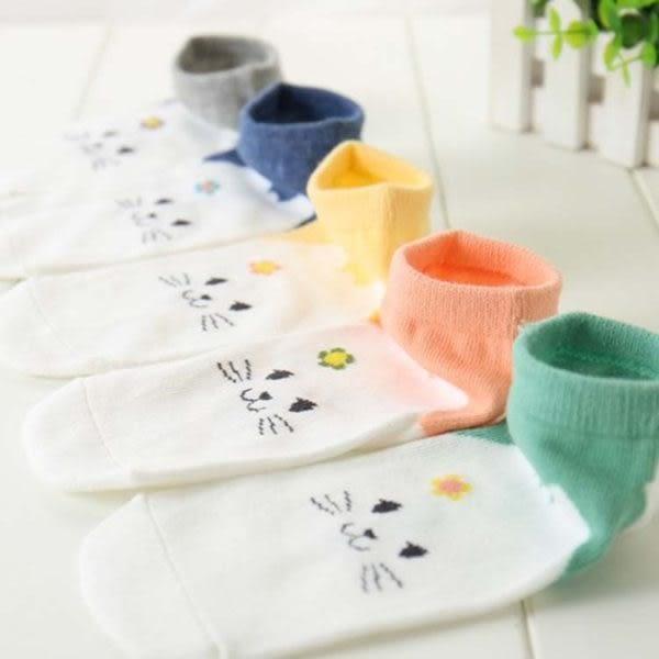 襪子   白底小花貓女短襪 隱形襪 短襪 螢光色 純棉 男女襪 學生襪 【FSW062】-收納女王