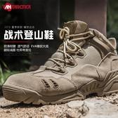 戰術靴 軍靴 軍迷作戰靴511登山軍鞋男低幫超輕特種兵減震秋冬款戰術靴陸戰 新年特惠