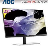 """AOC I2279VWHE 21.5""""wide螢幕顯示器 螢幕顯示器 液晶顯示器 液晶螢幕 電腦螢幕【迪特軍】"""