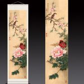 捲軸畫壁畫 150*30工筆牡丹花鳥捲軸字畫絲綢茶樓古典掛畫字畫可定制條幅