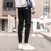 牛仔褲男寬鬆潮牌新款黑色男士休閒修身小腳褲子男韓版潮流   瑪奇哈朵