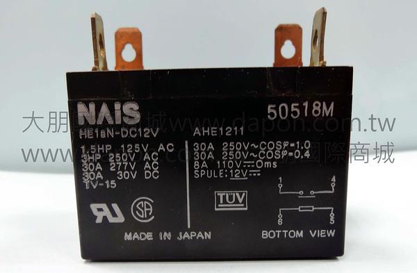 *大朋電子商城*NAIS HE1aN-DC12V 繼電器Relay(1入)