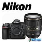 【送64G+清保組】 Nikon D850 24-120mm F4 G ED VR 單鏡組【10/31前申請送手把MB-D18,公司貨】24-120