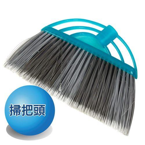 室外掃把頭 (替換用)/2個隨機出貨