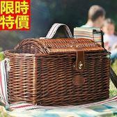 野餐籃 餐具組合-四人份戶外帶蓋收納郊遊用品68e41[時尚巴黎]