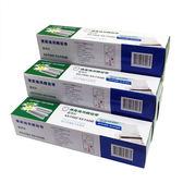 【6盒12支】國際牌 Panasonic  KX-FA54E / KX-FA92 轉寫帶