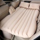 車載充氣床轎車SUV後排床墊氣墊床後座旅行床汽車用品車震床睡墊【優惠兩天】JY