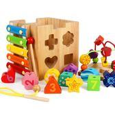 兒童益智百寶箱繞珠玩具嬰兒寶寶8-10個月1-3歲積木串珠子男女孩【週年慶免運八折】