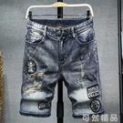 夏季薄款刺繡破洞牛仔短褲男韓版潮流修身彈力五分褲中褲 可然精品