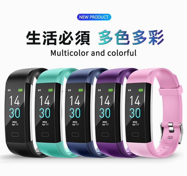 現貨 S5彩屏智能手環 運動手環 智慧手錶 計步器情侶手錶