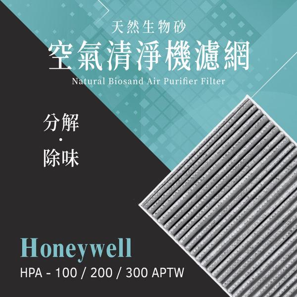 Honeywell - HPA - 100 / 200 / 202 / 300 APTW ( 1片 )