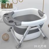 兒童洗澡桶折疊浴盆寶寶游泳桶新生大號浴桶家用嬰兒洗澡盆可坐躺 QQ30153『MG大尺碼』