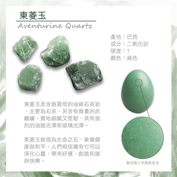 東菱玉耳環-設計師經典系列-轉運圓珠 石頭記