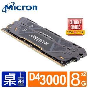 【綠蔭-免運】Micron Ballistix Sport AT競技版 D4 3000/16G(8G*2)超頻記憶體(雙通道)