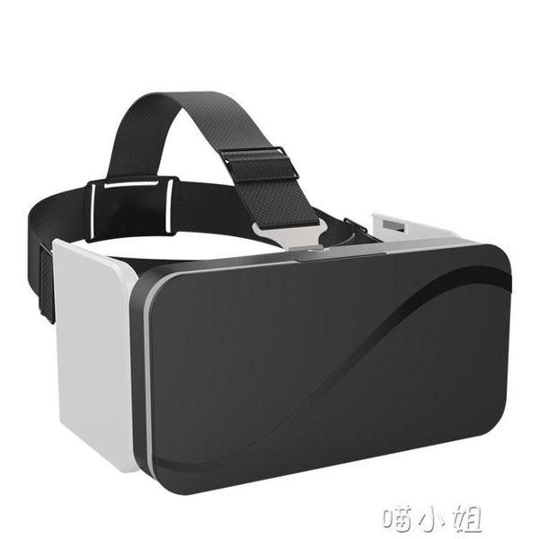 vr眼鏡虛擬現實3d眼鏡頭戴式手機頭盔影院游戲機ar眼睛一體機 igo