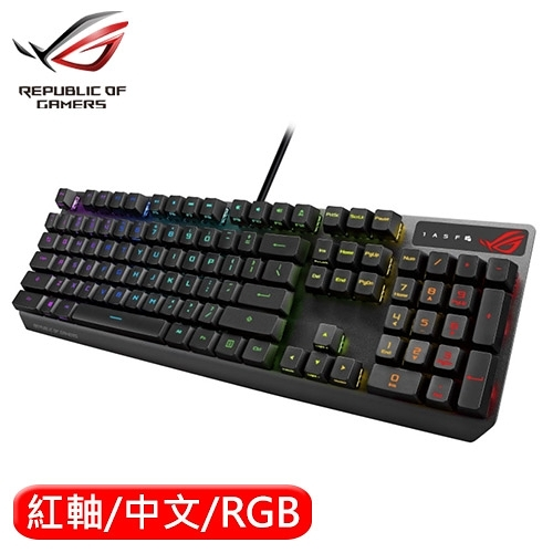 ASUS 華碩 ROG Strix Scope RX 光學機械電競鍵盤 紅軸