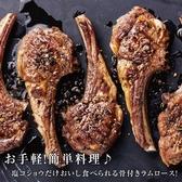 【超值免運】澳洲帶骨小羊排5包組(100公克/2片)