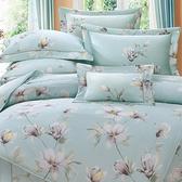 【貝兒居家寢飾生活館】裸睡系列60支天絲床罩七件組(加大雙人/奧特亞)